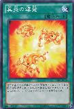SD24-JP024 Flame King Fire Ring