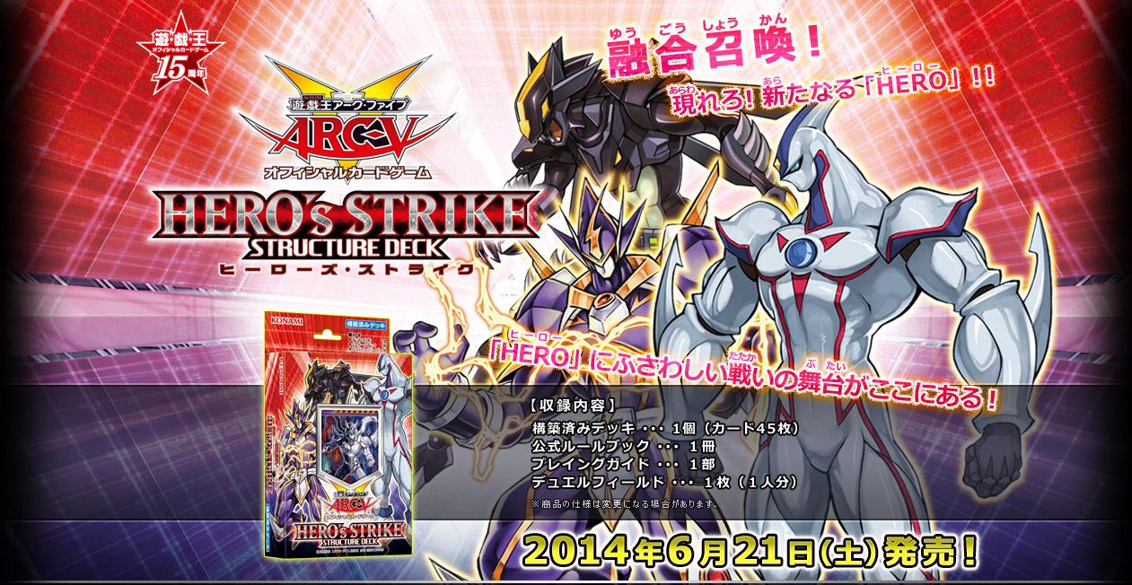 Yu gi oh yu gi oh card drlg en048 prominence hand super rare - Structure Deck 27 Hero S Strike