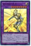 SD27-JP042 Masked HERO Kouga