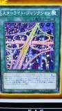 SD28-JP026 Starlight Junction
