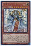 SR01-JP000 Aither the Heaven Monarch