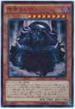SR01-JP001 Erebos the Netherworld Monarch