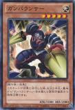 ST13-JPV04 Ganbara Lancer