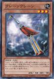 ST13-JPV06 Crane-Crane