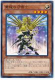 ST14-JP016 Yellow Dragon Summoner