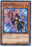 ST14-JP018 Yellow Dragon Summoner