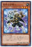 ST14-JP019 White Tiger Summoner