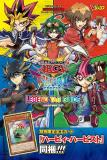 Yu-Gi-Oh! Tag Force Special Game Guide