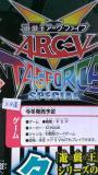 Yu-Gi-Oh! Tag Force Specia