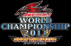 Yu-Gi-Oh! 5D's World Championship 2011 - Over the Nexus (NDS)