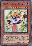 WC11-JP002 Witch of the Time Flower - Fleur de Sorcière