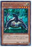 15AY-JPA00 Electromagnetic Turtle