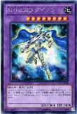 PP14-JP006 Masked HERO Daian