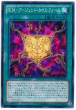 PP16-JP018 RUM - Argent Chaos Force