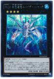 PP18-JP007 No. 37 Hope Woven Dragon Spider Shark