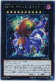 PP18-JP009 No. 35 Ravenous Tarantula