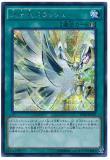PP18-JP013 Tsukumo Slash