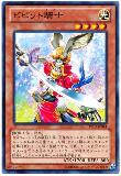PR03-JP014 Vivid Knight