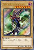 SJMP-JP002 Black Magician