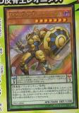 VB17-JP001 DDD - Rebellious King Leonidas