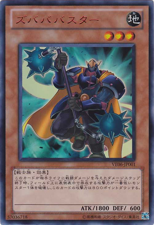 The Yu Gi Oh Zexal Anime And Other Exceeds Monster