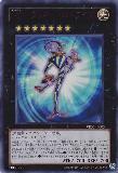VE06-JP005 No.7 Lucky Stripe