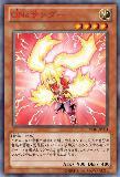 VE07-JP003 ONe Thunder