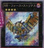 VE12-JP00(?) Raid Raptors - Force Strix