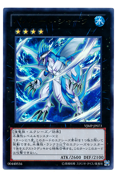 new synchron monsters and potentially broken xyz 073