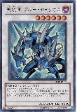 VJMP-JP062 Celestial Wolf King Blue Sirius