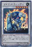 VJMP-JP071 Mighty Warrior