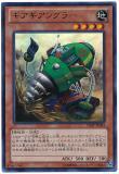 VJMP-JP084 Geargiangler