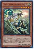 VJMP-JP085 Lightlord Archer Feris