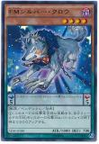 VJMP-JP089 Entermate Silver Claw