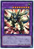 VJMP-JP094 Beast-Eyes Pendulum Dragon