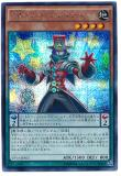 VP14-JPA01 Entermate Pendulum Magician