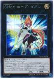 VP15-JP004 Shining No. 0 Hope Zexal