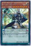VP15-JP005 Oversight Magician
