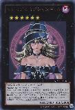 WJMP-JP018 Magi Magi ☆ Magician Gal