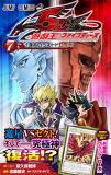 Yu-Gi-Oh! 5D's Manga Vol. 7