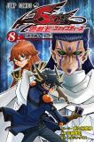 Yu-Gi-Oh! 5D's Manga Vol. 8