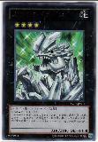 YZ01-JP001 Kachi Kochi Dragon