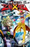 Yu-Gi-Oh! Zexal Manga Vol. 6