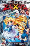Yu-Gi-Oh! Zexal Manga Vol. 7
