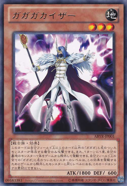 Abyss Rising cards[disscution] 001