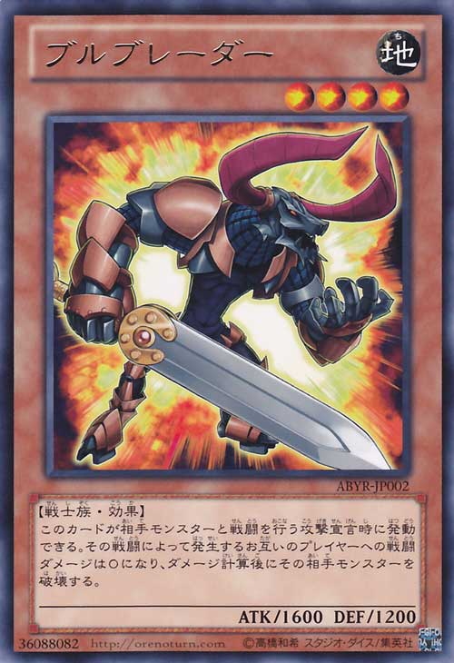 Abyss Rising cards[disscution] 002