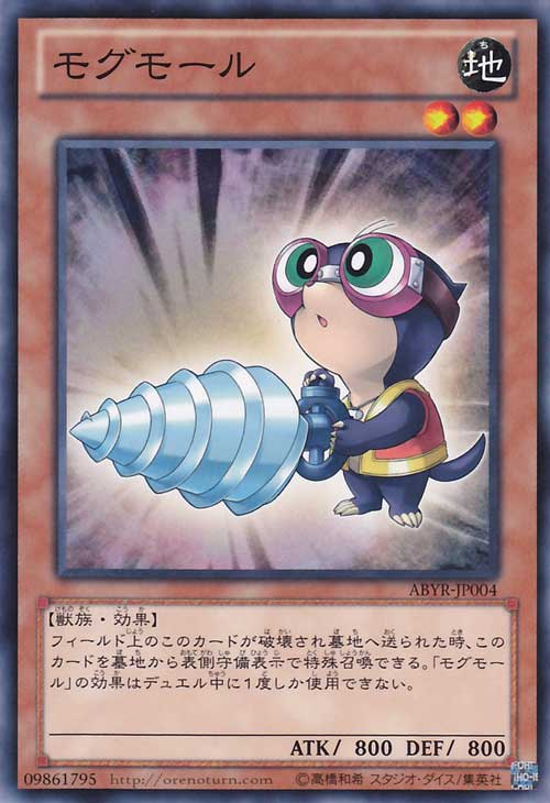 Abyss Rising cards[disscution] 004