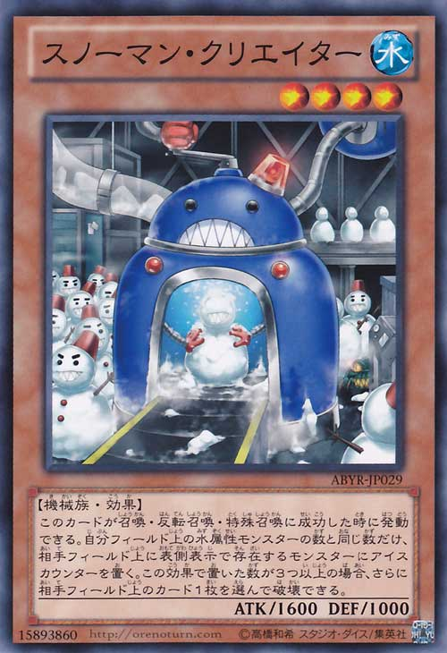 Abyss Rising cards[disscution] 029