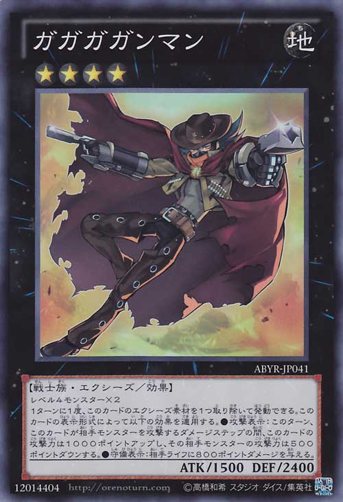 Abyss Rising cards[disscution] 041