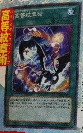 Abyss Rising cards[disscution] Arts